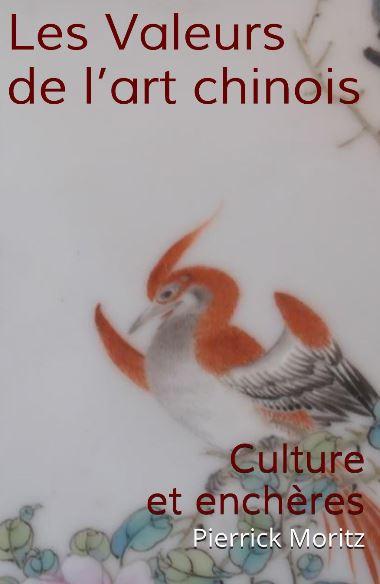 Les valeurs de l'art chinois